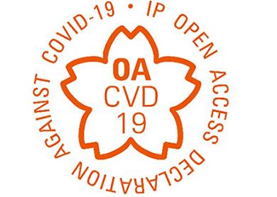 Partnerschaft gegen COVID-19